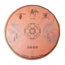 2019年番顺茶业400克百龄风百龄青饼