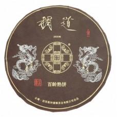 2020年番顺茶业400克稠道百龄熟饼