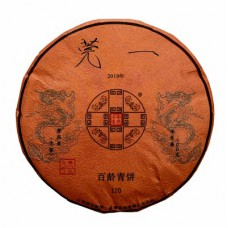 2019年番顺茶业500克莞一百龄青饼(双公九)