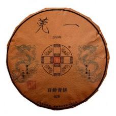 2019年番顺茶业500克莞一百龄青饼(三公)