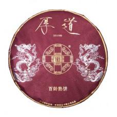 2019年番顺茶业400克厚道百龄熟饼