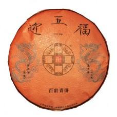2019年番顺茶业400克迎五福百龄青饼