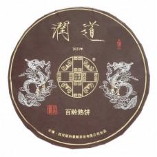 2021年番顺茶业400克润道百龄熟饼