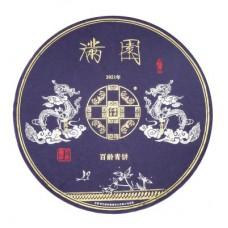 2021年番顺茶业400克满园百龄青饼
